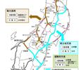 12月1日より東北の高速道路無料開放が始まります