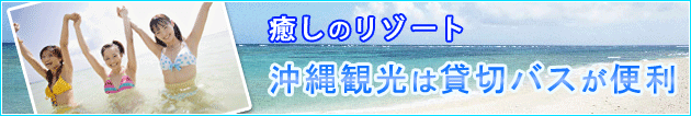 okinawa630