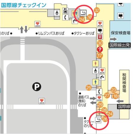 関西国際空港喫煙所3