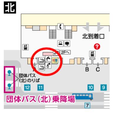 関西国際空港喫煙所1