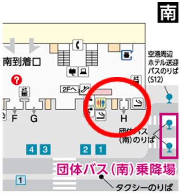 関西国際空港喫煙所2