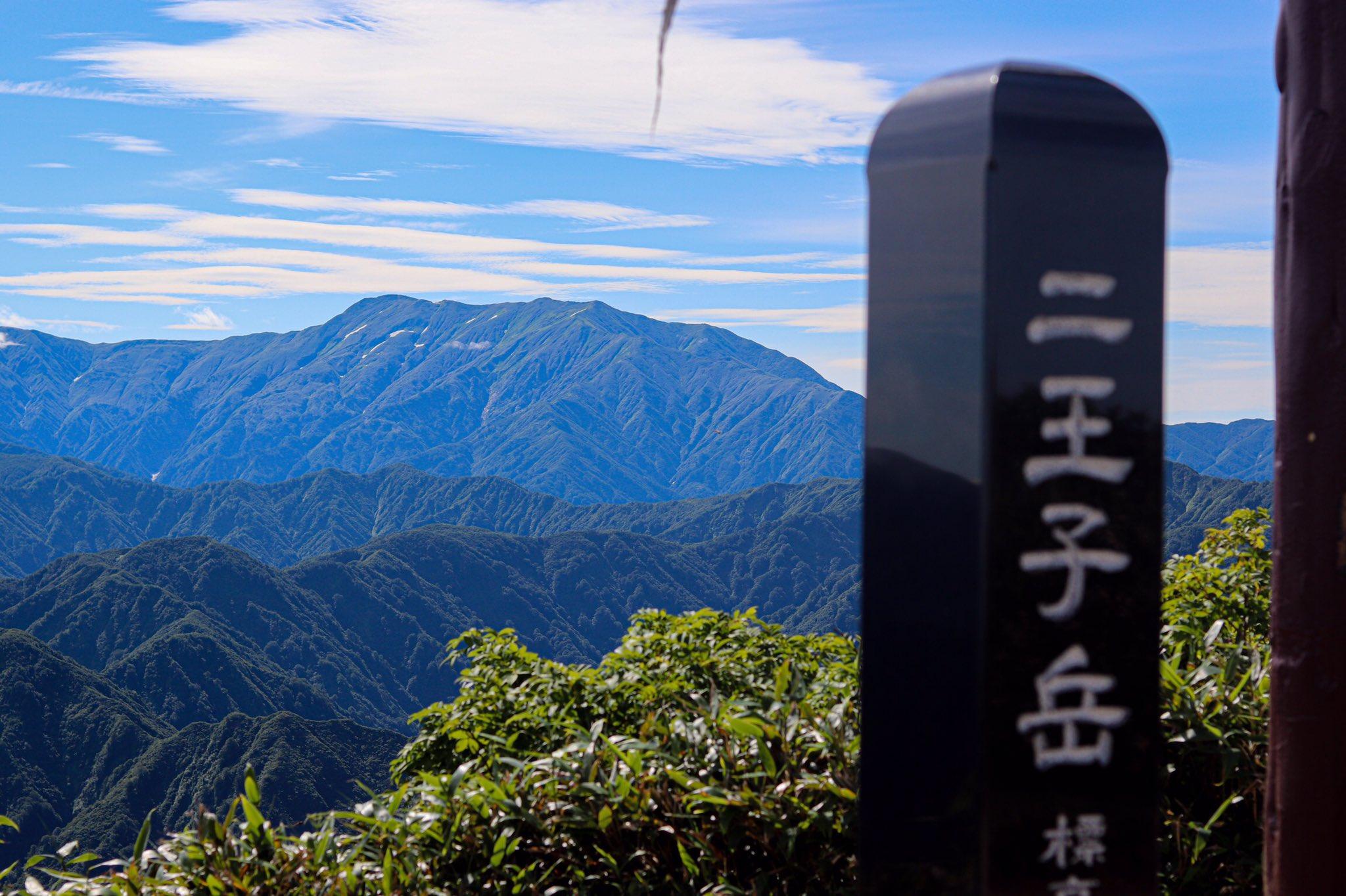 二玉子岳からの景色